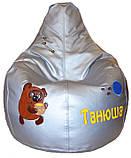 Крісло-мішок безкаркасний пуф sportkreslo Вінні Пух екокожа розмір XL 110*130см срібло, фото 5