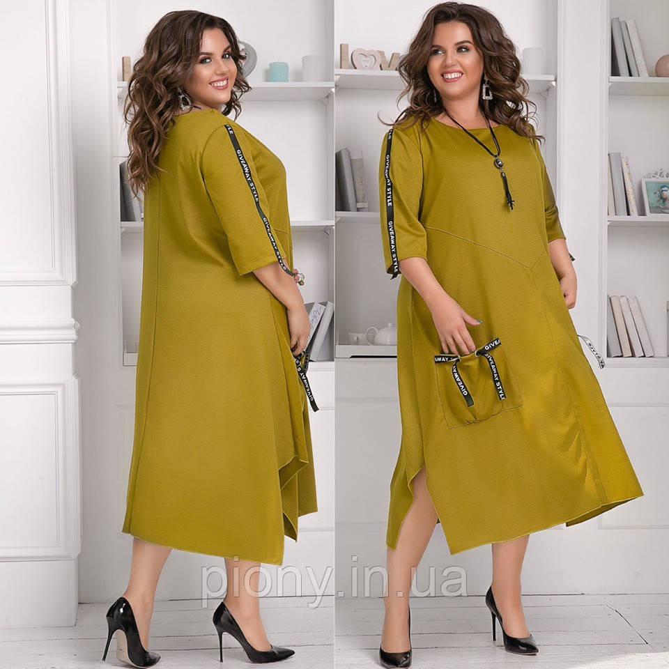 Женское Трикотажное Платье с декором БАТАЛ