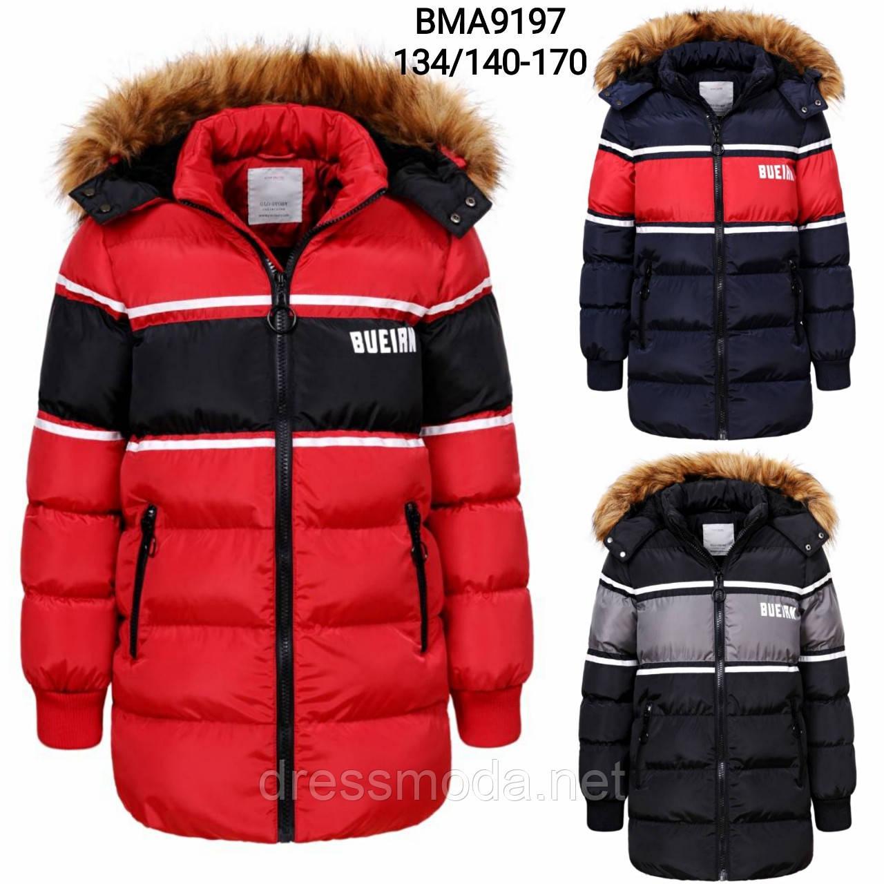 Зимняя куртка для мальчиков Glo-Story 134/140-170 р.р.