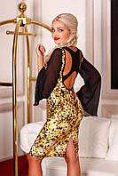 Платье праздничное облегающее, платье коктельное новогоднее,платье молодежное с открытой спино