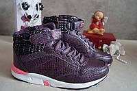 Высокие осенние  кроссовки на девочку, 35 размер