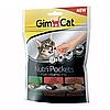 GimCat Nutri Pockets Malt-Vitamin Mix мультивитаминный