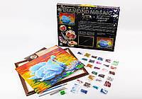 Набор для творчества Danko Toys Алмазная живопись Diamond mosaic Лебеди Разноцветный (BSIYQGIDQ)