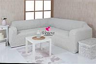 Чехол натяжной на угловой диван и 1 кресло без оборки MILANО бело-кремовый.Чехол полностью обтянет ваш диван