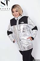 Ультрамодная женская куртка на зиму большой размер