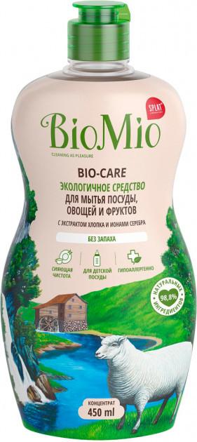 Средство для мытья посуды BioMio Bio-Care без запаха (450мл.)