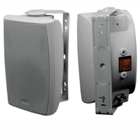 Настінна акустика MSB800 -100V WHITE (90/180W(max))