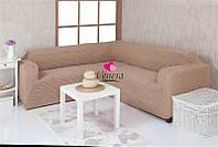 Чехол на угловой диван и 1 кресло без оборки Venera темно-бежевый. Чехол полностью обтянет ваш диван!!!