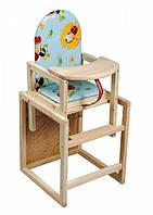 Детский стульчик для кормления SportBaby, фото 1