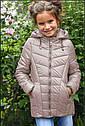 Детская демисезонная куртка на девочку бренда Nui Very Майя Размеры 110- 158 Новинка!, фото 7