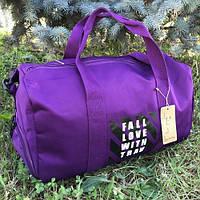 Спортивная сумка женская через плечо Fall love with tray (фиолетовая)