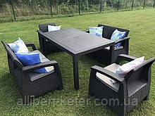 Allibert Corfu Fiesta Set садові меблі з штучного ротанга