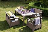 Allibert Corfu Fiesta Set садові меблі з штучного ротанга, фото 8