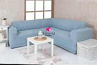 Чехол натяжной на угловой диван и 1 кресло без оборки MILANO серо-голубой.Чехол полностью обтянет ваш диван!