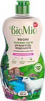 Средство для мытья посуды BioMio Bio-Care с эфирным маслом вербены (450мл.)