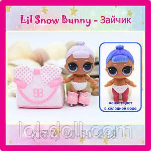 Кукла LOL Surprise 4 Серия Lil Snow Bunny - Зайчик Under Wraps Лол Сюрприз Без Шара Оригинал