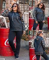Куртка женская демисезонная плотный джинс+ангора 50-56 размеров, 2 цвета