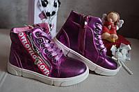 Осенние ботинки на девочку малиновые 29, 30 рр