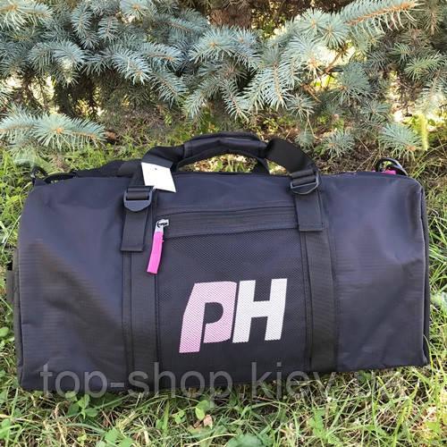 Спортивная сумка женская через плечо PH