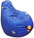Безкаркасне крісло, пуф sportkreslo Космос Екокожа розмір L 95*115см синій, фото 2
