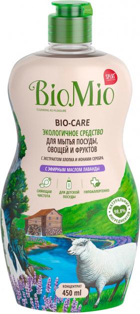 Средство для мытья посуды BioMio Bio-Care с эфирным маслом лаванды (450мл.)