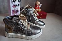 Осенние ботинки для девочки  27, 30, 31