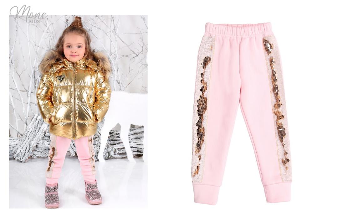 Спортивные брюки (розовые)  ТМ МОНЕ р-р 104