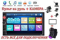 """Автомагнитола 2Din с экраном 7"""" дюймов. 7010B + КАМЕРА ЗАДНЕГО ВИДА В  ПОДАРОК!"""