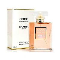Женская парфюмированная вода Chanel Coco Mademoiselle (Шанель Коко Мадмуазель) 100ml