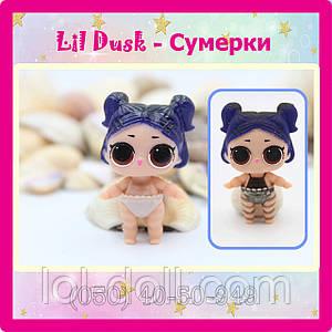 Кукла LOL Surprise 3 Серия Lil Dusk - Бейби Сумерки, Мистическая Лол Сюрприз Без Шара Оригинал