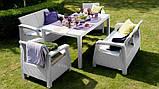 Curver Corfu Fiesta Set садовая мебель из искусственного ротанга, фото 2