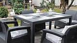 Curver Corfu Fiesta Set садовая мебель из искусственного ротанга, фото 3
