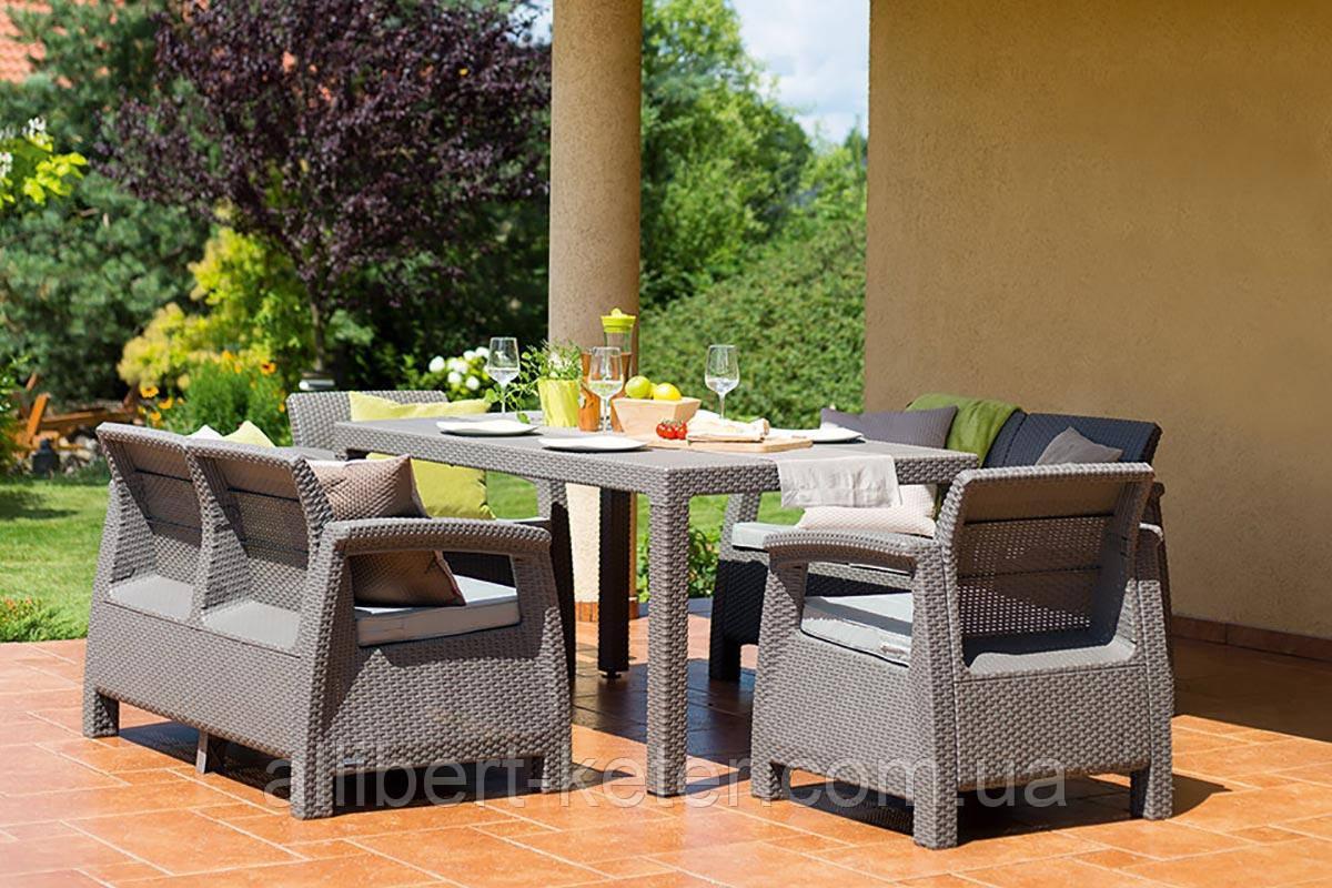Curver Corfu Fiesta Set садовая мебель из искусственного ротанга