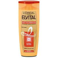 Шампунь для усунення ламкості волосся L'oreal Paris Elvital Anti-Haarbruch 250мл. оригінал.