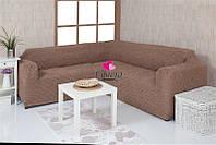 Чехол натяжной на угловой диван без оборки Venera кофейный 202. Чехол полностью обтянет ваш диван!!!