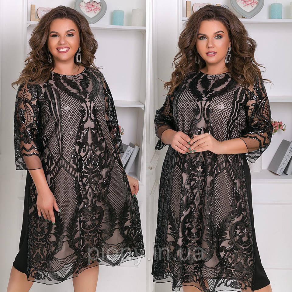 Женское Платье с вышивкой и пайетками Батал