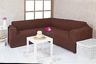 Чехол на угловой диван без оборки Venera коричневый 201. Чехол полностью обтянет ваш диван!!!