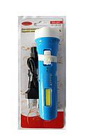 Ручной Аккумуляторный Фонарь Wimpex WX - 267 Фонарь Светодиодный