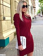 """Женское платье мини однотонное с рукавами фонарики """"Анастасия"""""""