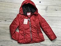 Демисезонная куртка на синтепоне для девочек. 8- 16 лет.