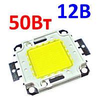 Мощный светодиод 50Вт 12В 4000мА COB белый