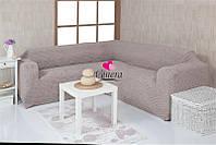 Чехол натяжной на угловой диван без оборки Venera серо-бежевый 205. Чехол полностью обтянет ваш диван!!!