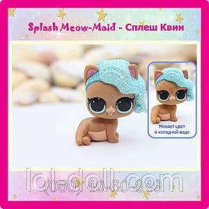 Кукла LOL Surprise Питомец Splash Meow-Maid - Сплеш Квин Лол Сюрприз Без Шара Оригинал