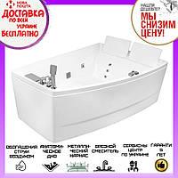 Ванна гидро-аеро массажная ванна 170x120 см Volle 12-88-100 Lux правосторонняя