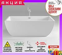 Прямоугольная отдельностоящая ванна 170х80см Dusel DU-108 белая