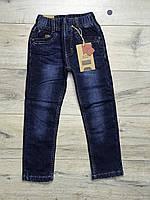 Утепленные джинсы на флисе. 110- 134 рост.