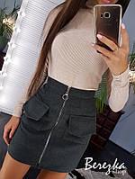 Кашемировая женская юбка с молнией спереди и карманами 6611299Е, фото 1