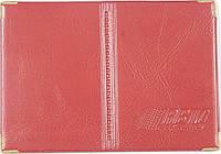 Обложки на водительские документы мини формата цвет красный