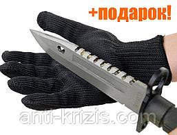 Кевларовые перчатки против ножа, комплект 2 штуки+подарок!