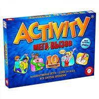 Настольная игра Piatnik Активити Мега-вызов (792021)